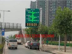 智能交通戶外雙基色全彩LED誘導顯示屏桿