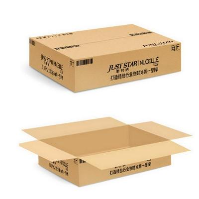 深圳纸盒 深圳纸箱 深圳外箱 包装纸箱