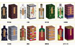 衡水回收茅台礼盒-瓶子现金回收