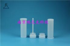 ICP-MS測玉米小麥淀粉上海新儀MDS-6G消解罐