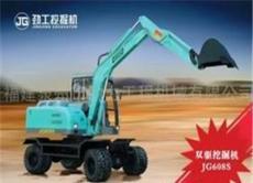 劲力小型轮式挖掘机轮式小型挖掘机
