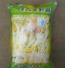 厂家直销袋装金针菇 价格国内较低