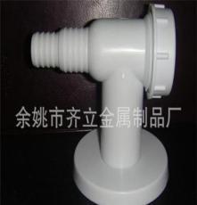 供应塑料洗衣机进水,接水管,伸缩排水管