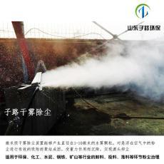 超聲波干霧抑塵的噴嘴不銹鋼材質 霧化好