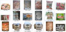 洛陽漢堡奶茶原料批發 免費送貨上門