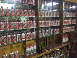1973年珍品茅台酒回收价格值多少钱近时报价