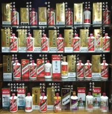 香港回归10年茅台茅台酒回收价格值多少钱