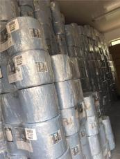 上海進口無塵擦拭紙  上海進口工業擦拭紙