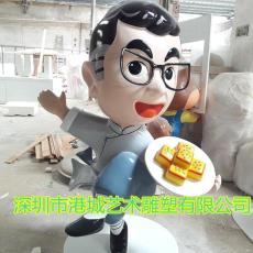 小吃点心迎宾吉祥物玻璃钢卡通人偶雕像定制