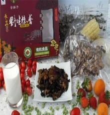 東北特產 榛磨 小雞燉蘑菇袋裝有QS中秋春節福利 盒裝