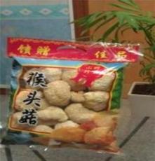 古田特產優質猴頭菇/散裝猴頭菇每袋250克