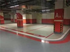 衡阳环氧树脂地坪漆施工价格便宜环保耐用颜