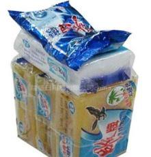 上海洗衣皂批發報價洗衣皂批發網