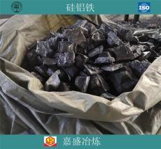 嘉盛冶炼供应硅铝铁 复合脱氧剂