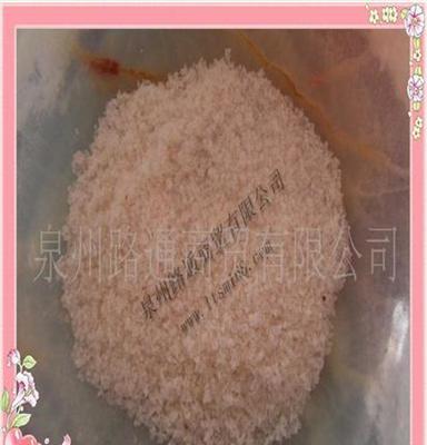 厂家批发 有国家相关检测报告 时尚护肤养生 喜马拉雅水晶浴盐