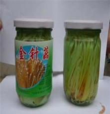 黄色金针菇 食用菌
