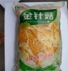 厂家生产食用菌金针菇 袋装金针菇