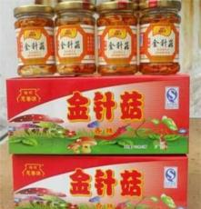 食用菌金针菇供应商 厂家直销