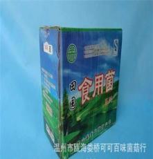 廠家直銷優質食品清水草菇 美味可口草菇罐頭 清水草菇批發