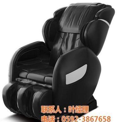 按摩椅_凯浦瑞(图)_按摩椅生产厂家