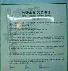 精品禮盒長裙竹蓀--蜀南竹海特產 山野美味 純天然綠色食品