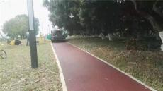 东莞永盛沥青混凝土-深圳彩色沥青路面施工