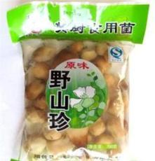 食用菌批發 袋裝 清水草菇 750克/袋 綠色天然 產地直銷