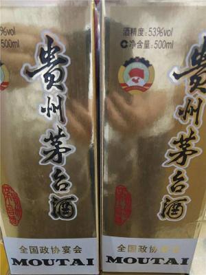 北京正規茅臺回收大量回收單瓶整件茅臺酒
