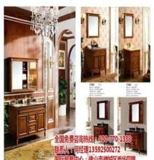 深圳定制浴室柜、 華中潔衛浴 (圖)