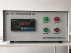 KZB/KFB-III空壓機風包超溫保護裝置 儲氣罐