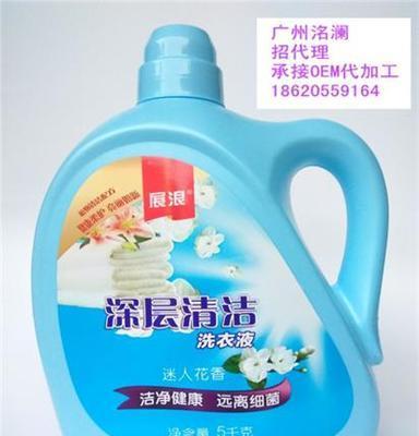 工厂直销 展浪5L 全面护理深层清洁洗衣液 薰衣草自然清香