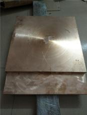 QAl10-3-1.5铜合金进口现货