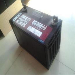 大力神蓄电池MPS12-65 12v65ah采购报价