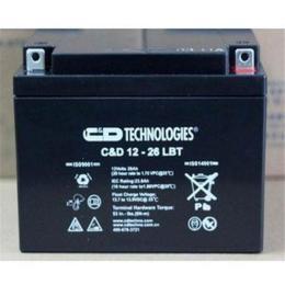 大力神蓄电池CD12-26ALBT 12v26ah现货价格