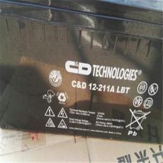 大力神蓄电池CD12-54ALBT 12v54ah厂家批发