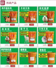 反刍动物饲料添加剂 反刍饲料添加剂