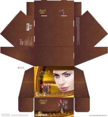 宝安快消品包装设计彩盒