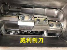 耐磨破碎機刀片PC220型300型塑料粉碎機刀片