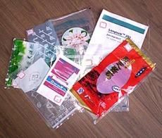上海食品塑料袋定制 復合膜包裝袋彩印加工