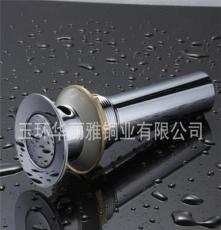 供應華麗雅HLY-P116陶瓷面盆翻板下水器帶溢出水防臭型下水器