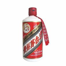 上海哪里回收茅台酒-上海上门回收烟酒