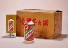 黄山回收珍藏茅台酒多少钱一瓶