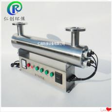 320W紫外线杀菌器冷却水消毒