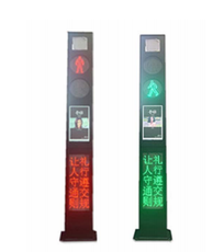 多媒體行人闖紅燈抓拍系統一體化人行信號燈