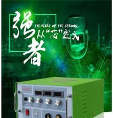 郑州华南城电火花堆焊修补机HS-BDS01