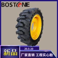 50鈴車型實心輪胎20.5/70-16鏟車滑移裝載機