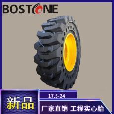 礦用車30型鏟車實心輪胎16/70-24裝載機胎