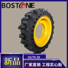 礦用車鏟車實心輪胎16/70-20滑移裝載機
