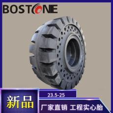 標準50裝載機實心胎23.5-25 L-5鏟車工程胎