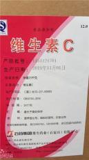 銅陵市回收化工原料化工助劑